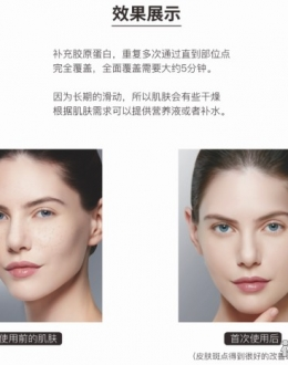 DPLE美容仪,美肤方法详解,激活元气少女肌!