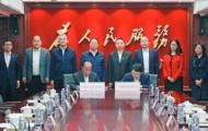 区政府与广州金融控股集团有限公司签署战略合作框架协议