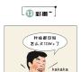 好想和广州人做朋友!