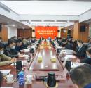 白云区召开2021年信访工作联席会议全体会议