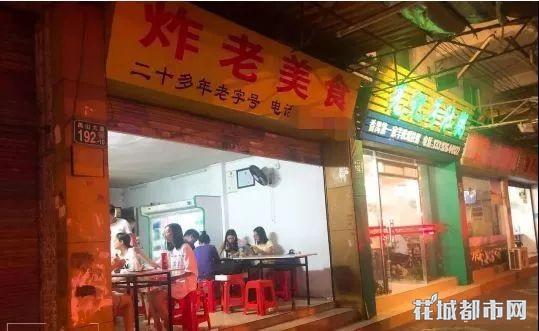 广州火爆到被投诉的美食店,宵夜有着落啦!和好友走起~