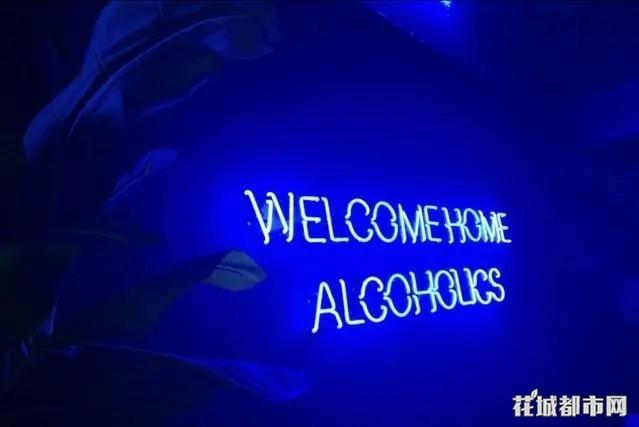 广州必去3个小众酒吧,等脱下口罩那一天,一起去干杯啊!