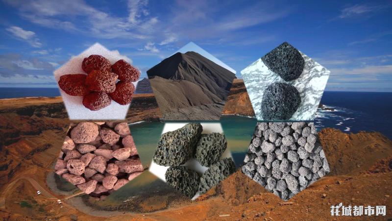 火山岩填料