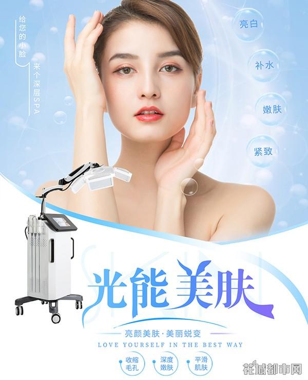 光能美肤仪瘦脸塑形提拉,哪些人不适合光能美肤仪呢