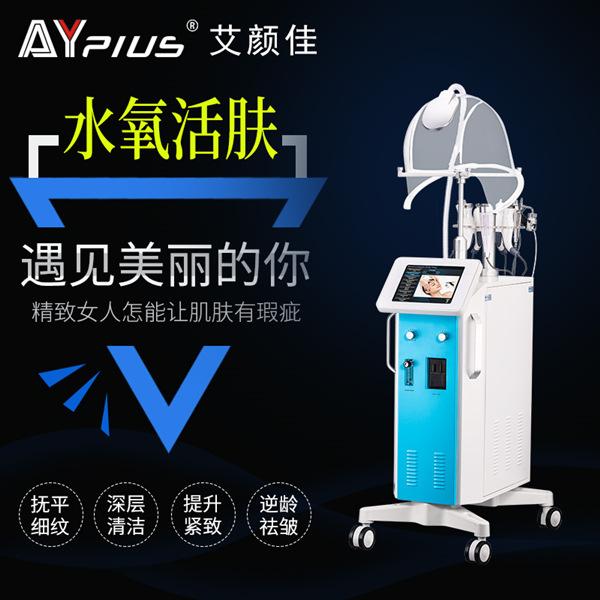 太空高氧护理仪,给你的皮肤深层护理保养。