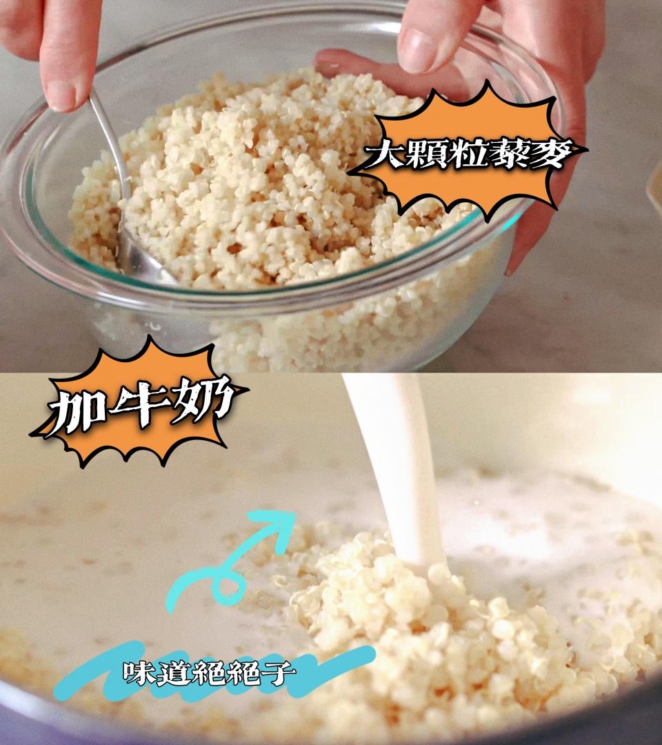 花青素满满的蓝莓牛奶藜麦粥,吃完超满足